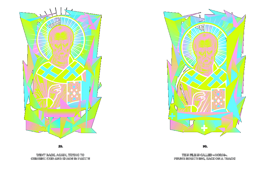 Nicolas neon icon t-shirt print evolution stage 15